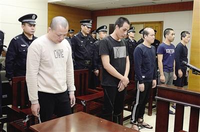 海南省高院二审宣判郑湘雄等人特大
