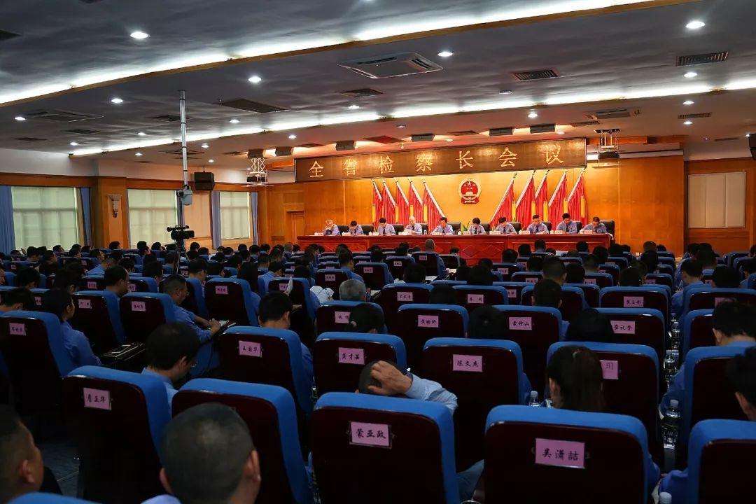海南省各级院掀起学习贯彻省委政法工作会议和全省检察长会议热潮
