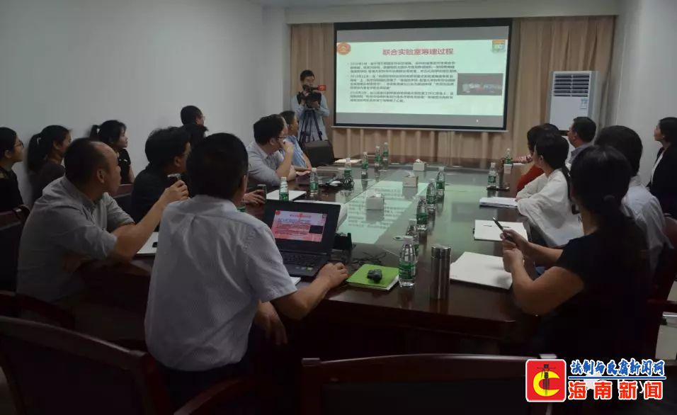 热带传染病联合实验室学术交流会在海南医学院举行