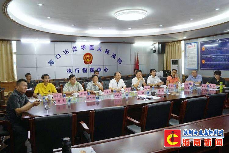 龙华区人大常委会主任李会文一行到龙华区法院调研审执工作情况
