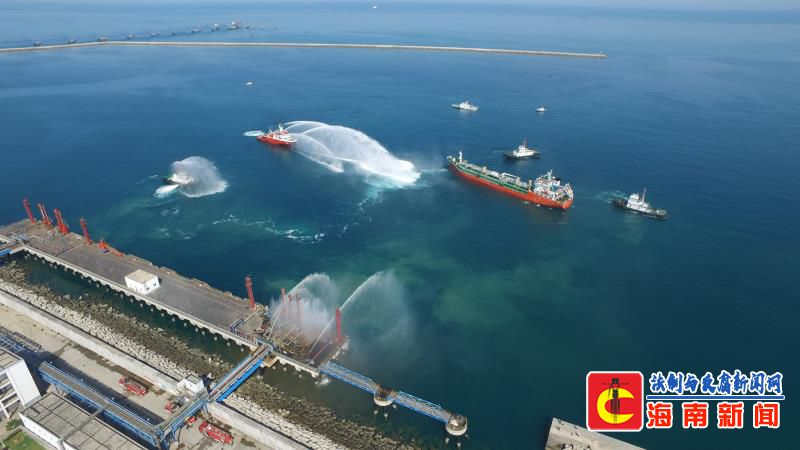洋浦海事局组织参与洋浦经济开发区