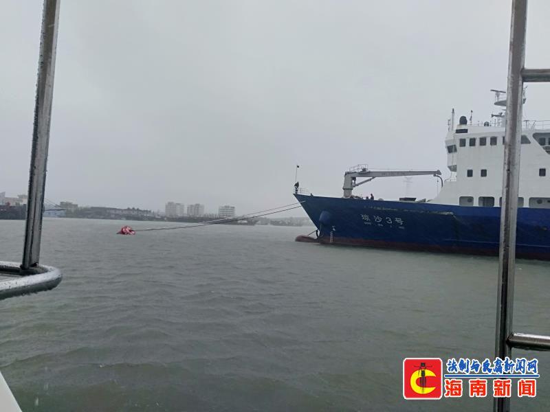 """海南海事成功处置一起受台风""""韦帕""""影响的客船搁浅事故  34名船员安然无恙"""