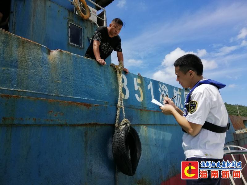 三亚海事局积极组织辖区船舶 防抗