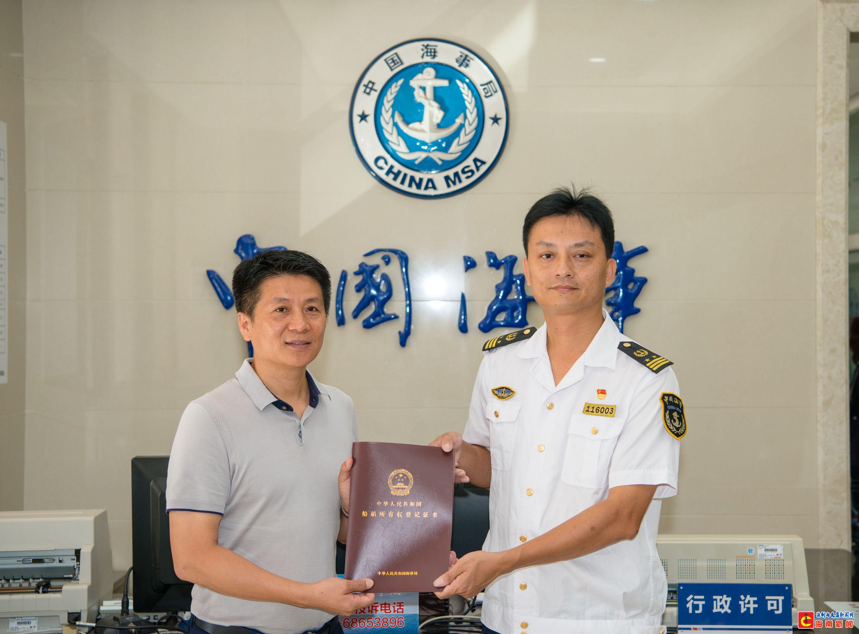 海南海事2019年保障3000万人次旅客、1.89亿吨货物水上安全运输