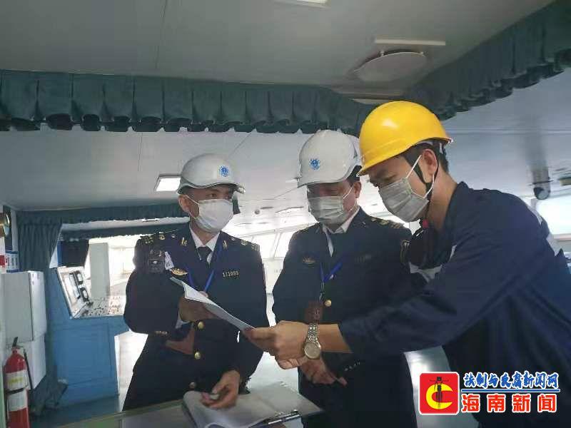 海口海事局认真做好新型冠状病毒感染的肺炎疫情联防联控工作