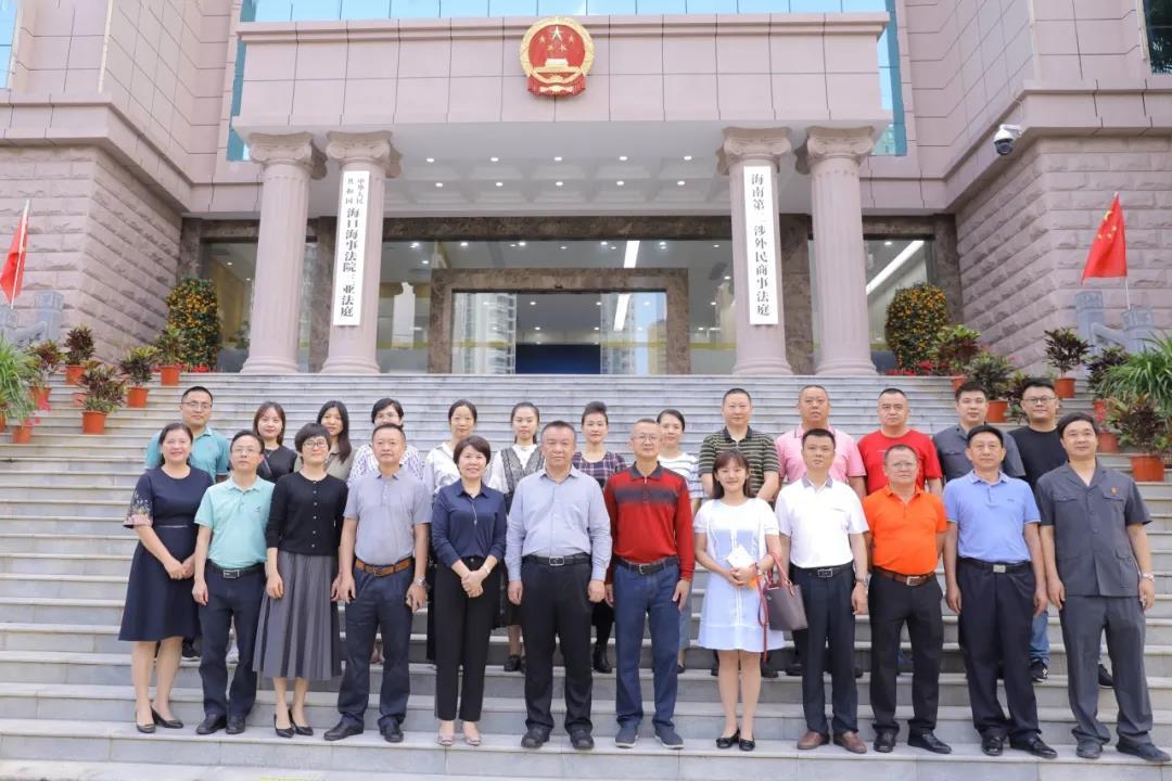 琼海法院调研组到海南第二涉外民商事法庭参观学习